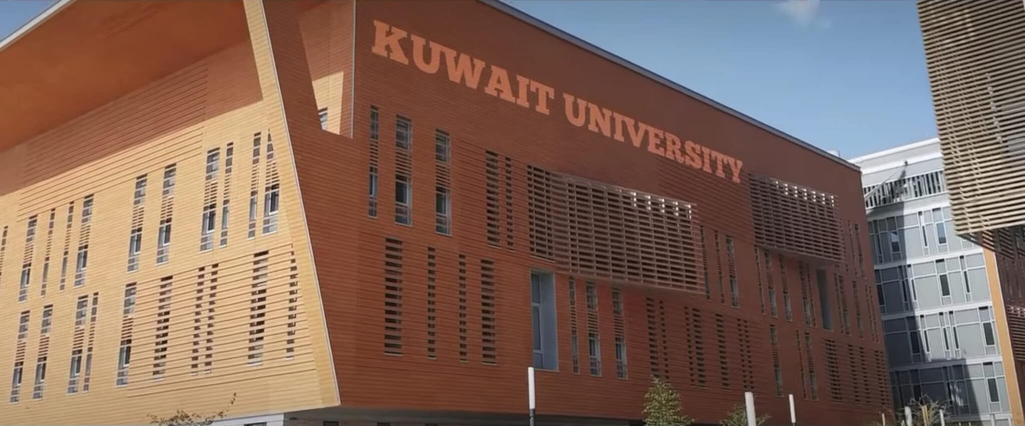 Kuwait University's College of Engineering and Petroleum adopts platform to automate review promotion processes