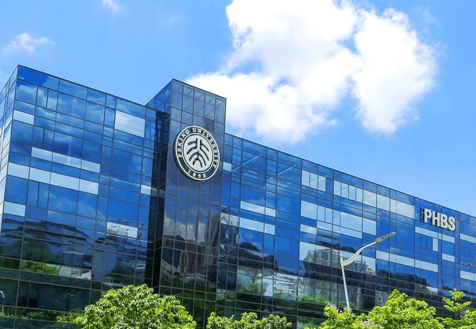 Peking_University_HSBC_Business_School